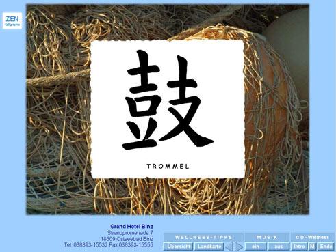 chinesische Kalligraphie vor einem Foto mit Fischernetz