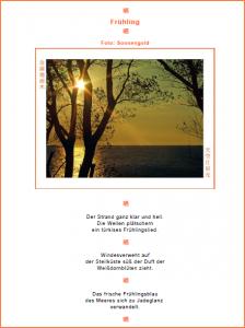 """Geschenkbuchseite mit Jahreszeitenfoto """"Frühling"""" und Haiku-Gedichten - zum Downloaden"""