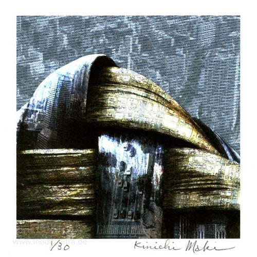 Kinichi Maki 1, Japan, Time Slip on the Woven, Bamboo Basket 1, Digital Print, 13 x 13 cm, 2015