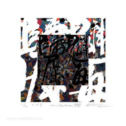 Kum Nam Baek 4, Korea, Recollection XVII, CG Pigment Print, 10 x 10 cm, 2015