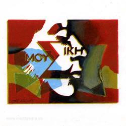Taras Malyshko 2, Ukraine, Music, Linocut, Collage, Acrylic, 10 x 13 cm, 2015