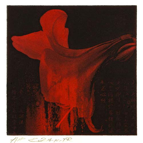 Toshiaki Shozu.2, Japan, Kusoku Zeishiki, (A moment and Eternity), 15.10.107., Red, Photo Gravure, 13 x 13 cm, 2015