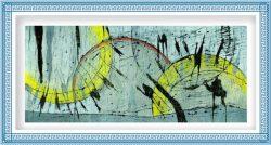 Hyun-Jin KIM3,TAIWAN,Endless Journey#17,woodcut,40x91cm