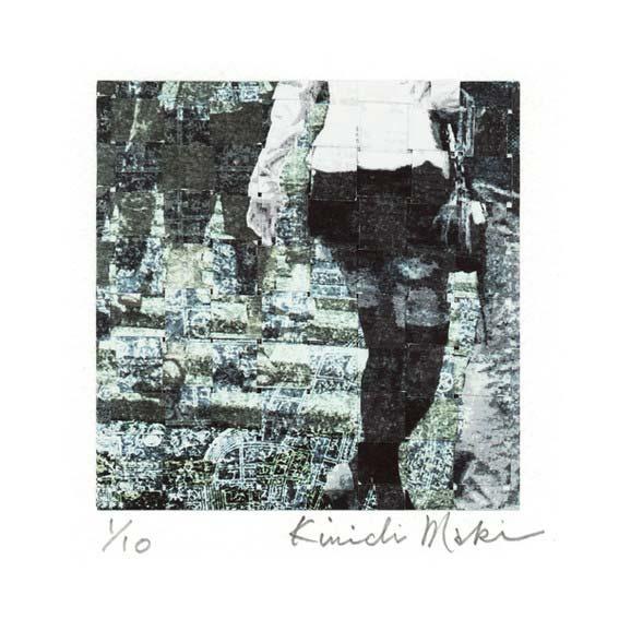 Kinichi Maki 1, Japan, Walking on the Old Map, 2016, Digital Print woven, 13 x 13 cm