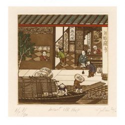 OI Yee Malou Hung 1, Ancient Silk Shop, 2012, C3, C5, col, 10 x 10 cm