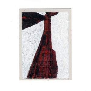Marcelle Benhamou 1, France, Mirage, 2017, Ink, 6,5 x 9 cm