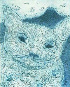 Chiemi Itoi, 7, Japan, Fujiyama Cat, 2008, Etching, Mezzotint, Drypoint, 10 × 8 cm