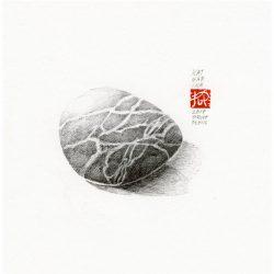 Katharina Proch 1, Switzerland, Ohne Titel, 2017, Kugelschreiber, 9 x 7,5 cm