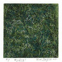 Tsai-Ping Shieh 1, Taiwan, Winding I, 2017, Linocut, 14 x 14 cm