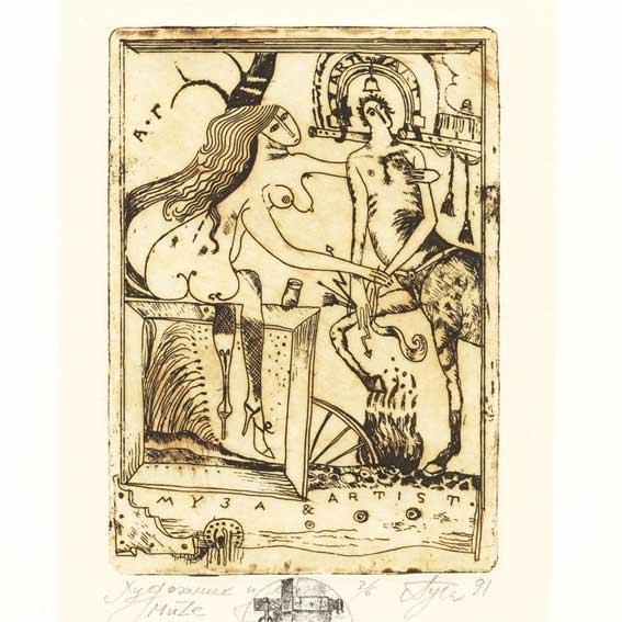 Alexander Gurevich 10, Muze ,1991, Etching, 16 x 11 cm, 120