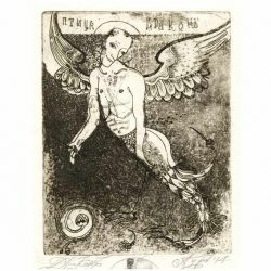 Alexander Gurevich 6, Dragon, 2014, Etching, 17 x 13 cm
