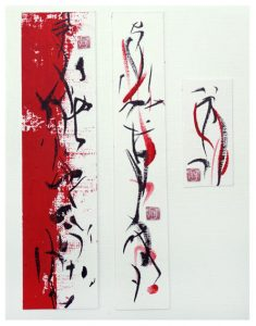 Jeanne Pannier 1, France, Calligraphy Variations, 2018, Chinese Ink and Acrylic, 18,5 x 14,5 cm