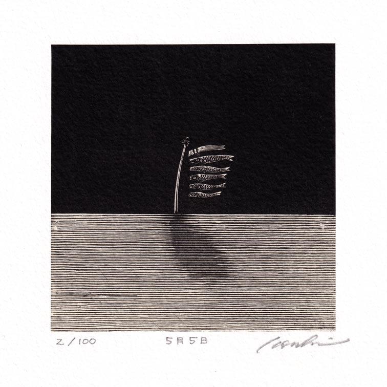 Kouki Tsuritani 12, Japan, 5th Ma, Wood Engraving, 10 x 10 cm