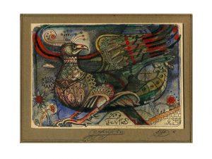 Alexander Gurevich 1, Israel, Sirin, 2016, Cardboard, 19 x 25 cm