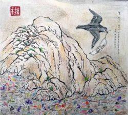 Carla Kleekamp Ferdinandus, The Netherlands, Save The Seas, 2019, Japanese brush on rice paper, collage / aquarelle, 19 x 21 cm